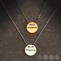 Mama Necklace ΚΟΛΙΕ