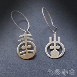 Male & Female | Nickel Silver ΣΚΟΥΛΑΡΙΚΙΑ